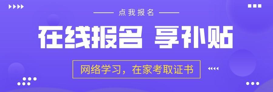 默认标题_公众号封面首图_2020-03-18-0.jpg